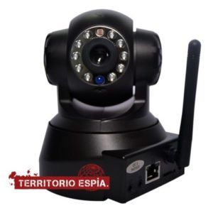 camara ip monitorizada